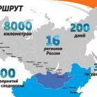 Российский Форрест Гамп побежит в Китай через Татарстан