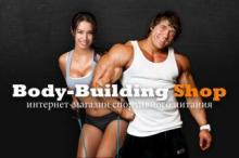 BodyBuilding Shop (бодибилдинг шоп) на Парина