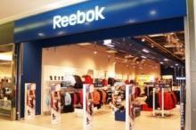 Фирменный магазин Reebok