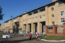Стадион «Трудовые резервы»